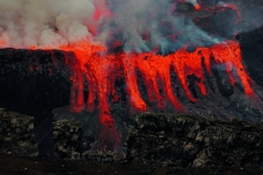 Предсказать извержение