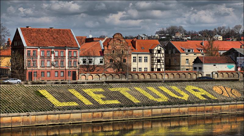 Проекты строительства в Литве