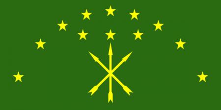 История образования Республики Адыгея