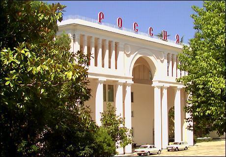 Правительственные санатории в Сочи