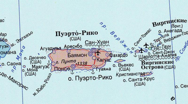 Что интересного в Пуэрто-Рико
