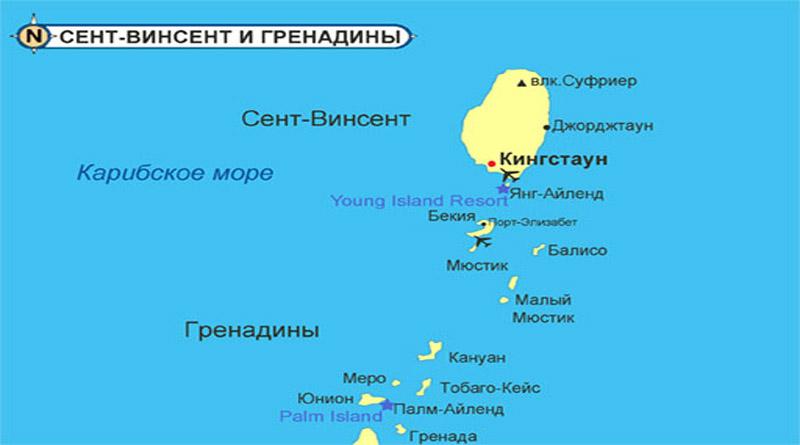 Что интересного на Сент-Винсенте и Гренадинах