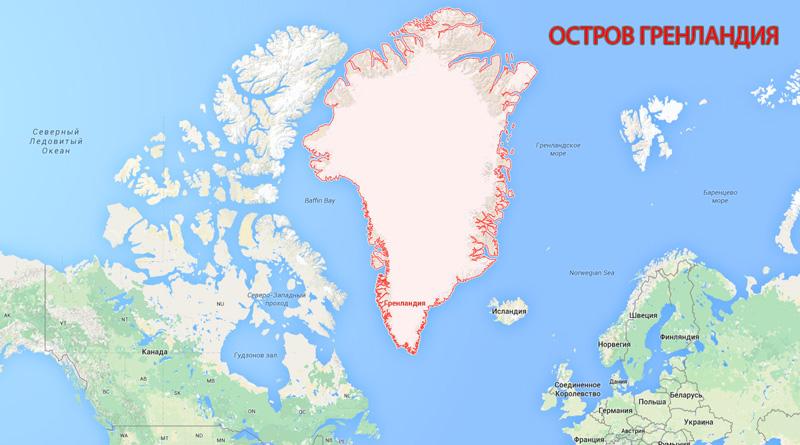 Что интересного в Гренландии