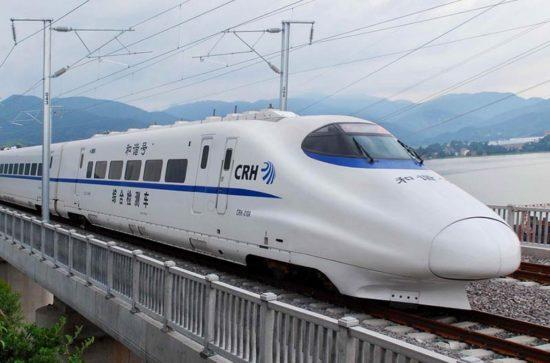 Какие поезда самые быстрые