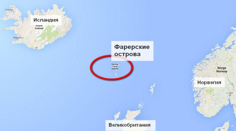 Что интересного посмотреть на Фарерских островах