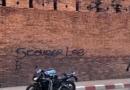 граффити на 800-летней стене