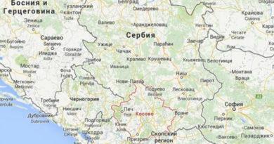 Чем заняться в Косово