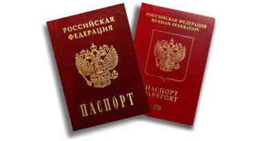 Иммиграционные законы стран, которые вы планируете посетить, включают конкретные и неожиданные требования к вашему паспорту, которые должны быть выполнены